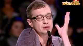 Х-ФАКТОР 2 (Любов Буличова)