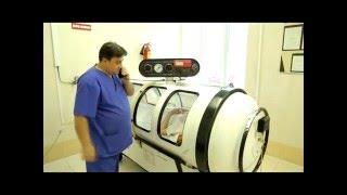 видео Барокамера. Лечение под давлением