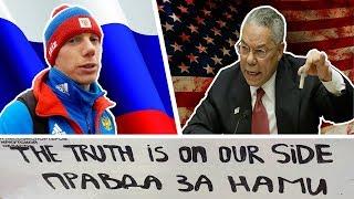 СПЕЦВЫПУСК - КАНАДА - ПРАВДА за НАМИ - Бобслей - Россия Вперед