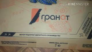 Замена электрического стеклоподъемника ВАЗ 2110, 2111, 2112 и Приора