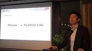 20160329【eLV勉強会】[OpenCloudHPC] #2 HPCもSaaSとして利用しよう! パブリッククラウド被せ物シリーズ!
