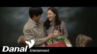 [MV] 이수영 - '하나뿐인 내편 OST Part.26 ' - 사랑 못해