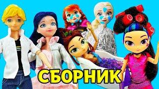 Видео про куклы. Эльза и Анна, Леди Баг и Супер Кот, Сказочный патруль и Барби в САЛОНЕ КРАСОТЫ