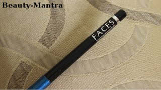 Faces Superlongwear Kohl Persian Blue - Review With Quick Eye Make-Up Thumbnail
