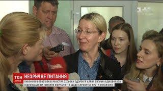 Міністр Супрун втекла від незручних питань журналістки ТСН