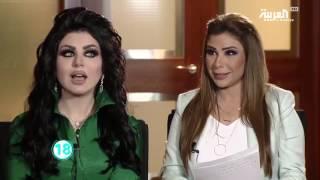 تفاعلكم : 25 سؤالا مع الاعلامية الكويتية حليمة بولند