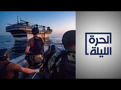 الهدف من عرض إسرائيل للهجوم على ناقلة النفط على الأمم المتحدة  - نشر قبل 2 ساعة