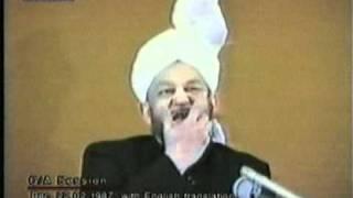 Hazrat Adam Nay Zuban Kesay Sekhi?
