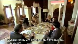 Боль в моем Сердце 17 Серия   Турецкий сериал 360p