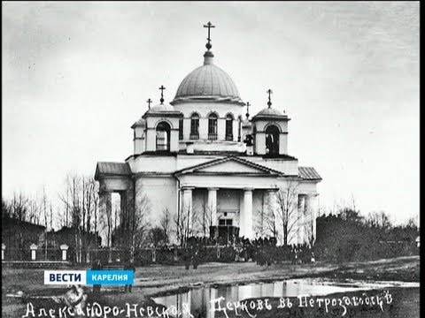 В Кафедральном Соборе столицы Карелии отметили день памяти Александра Невского