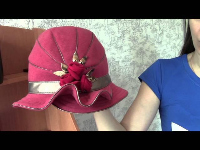 Шляпа, Фракция Каралловая