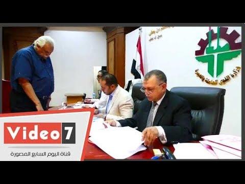 توافد المرشحين لعضوية الاتحاد العام لنقابات عمال مصر  - 13:21-2018 / 6 / 23