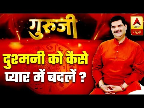 GuruJi With Pawan Sinha: Watch This If You Have A Lot Of Enemies