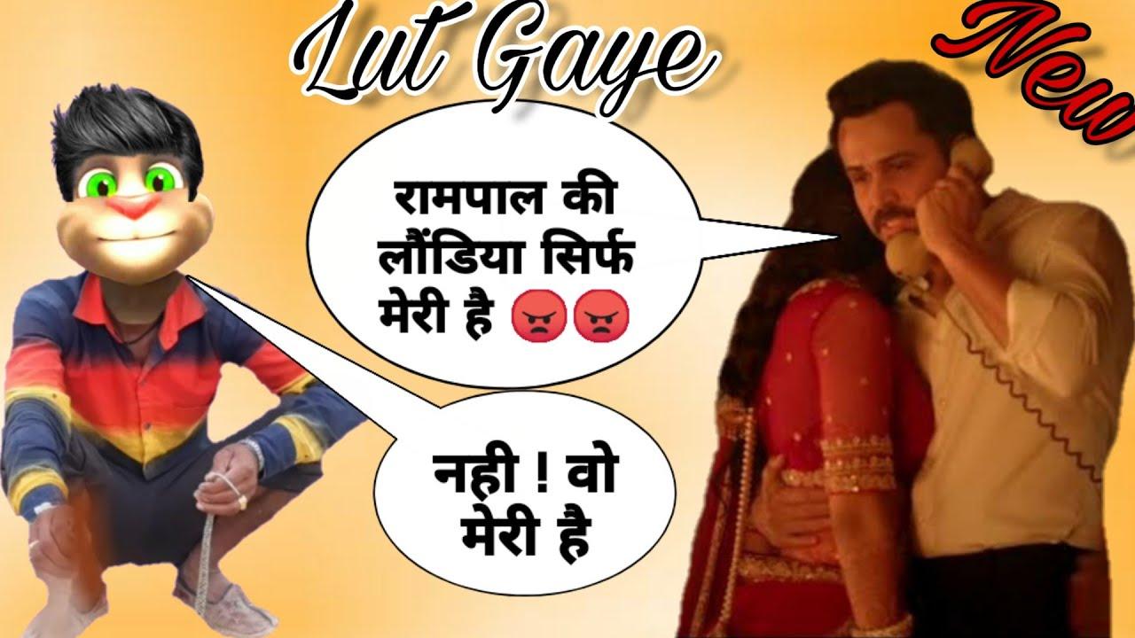 Lut Gaye ! Lut Gaye New Song ! Emraan Hasmi & Billu Comedy ! Aankh Uthi Mohabbat Ne Angrai Li