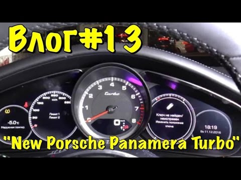 Обзор Porsche Panamera Turbo 2017.Тест драйв Arseniilife.