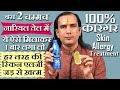 चुटकियों में skin allergy दूर करने का अचूक नुस्खा-Skin Allergy Treatment at Home  Hindi-Sachin Goyal