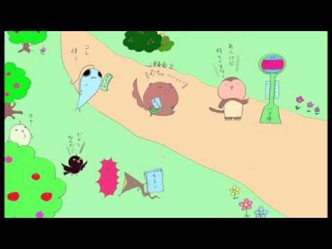 ノスタルジー Music by Emi Chiba
