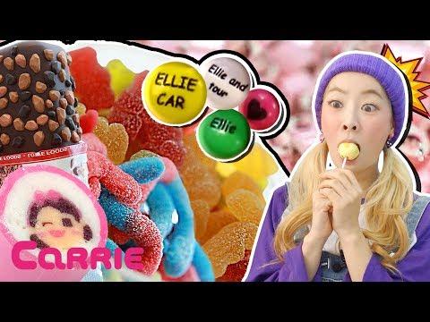 [엘리가 간다] 달콤한 사탕 젤리 초콜릿이 모여있다! | 달콤 시리즈 이어보기 100분 | 엘리앤투어