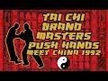 Tai Chi Grand Masters Push Hands meet 1992 China.wmv