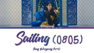 IZ*ONE/Wonyoung (아이즈원/원영) – 'Sailing (0805)' (Original by 소녀…