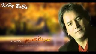 Adnan karim payami min - lyrics