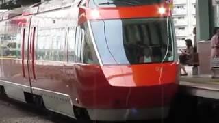 小田急70000形GSEはこね31号箱根湯本行登戸駅通過!