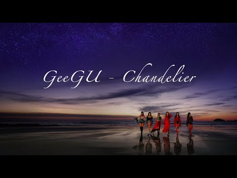 Chandelier - 지구(GeeGu) Cover Ver.