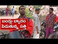 Bithiri Sathi Selling Bikes | Satirical Conversation With Savitri Over Petrol Price | Teenmaar News