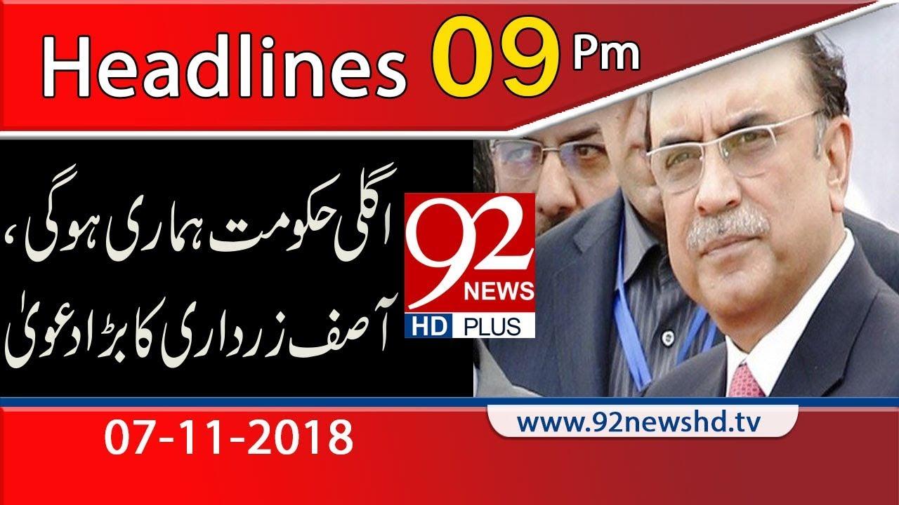 News Headlines | 9:00 PM | 7 Nov 2018 | Headlines | 92NewsHD