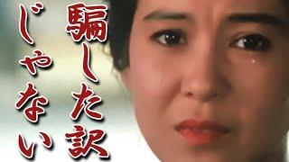 『国民の恋人』と呼ばれた女優の十朱幸代さん 言わずと知れた昭和の大女優。そして年下キラー と異名をとるほどの恋愛の達人でもあります。 モテ女でもある彼女ですが、 ...