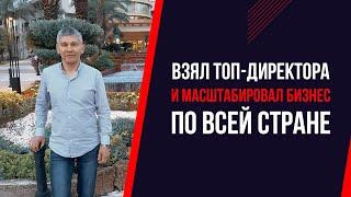 Нурлан Каналин про обучение в Школе Бизнеса и Высшей Школе Управления Алекса Яновского
