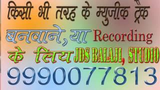 nimiyan ke dadh maiyaa,bhojpuri karaoke