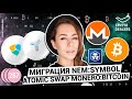 What is Monero? A Beginner's Guide - YouTube
