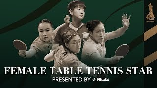 Female Table Tennis Star | 2019 Star Awards