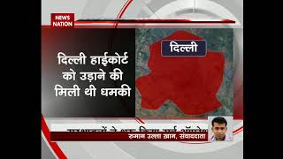 Delhi high court on high alert after police receive bomb threat
