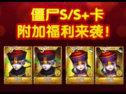 LINE เกมเศรษฐี For QQ
