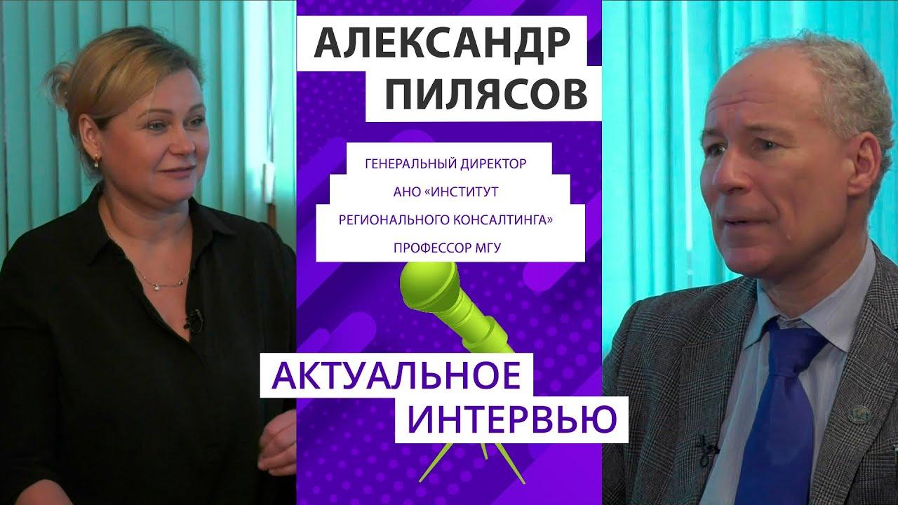 А.Н. Пилясов об особенностях арктического предпринимательства