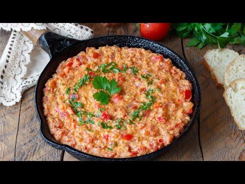 Менемен (турецкая яичница) - видео рецепт