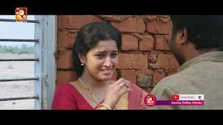 KARUPPAN  Movie Scene - 4 #VijaySethupathi #AmritaOnlineMovies