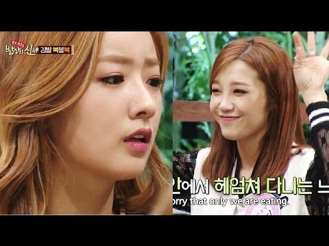 The King of Food | 밥상의 신 - Ep.4: Family Month Special, Plentiful Meal (2014.06.03)