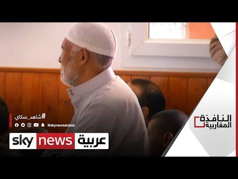 المجلس الفرنسي للديانة الإسلامية يقر -ميثاق المبادئ-