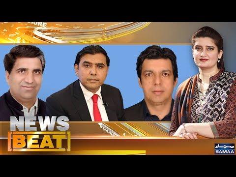Hukumat Kahan Khari Hai? | News Beat | Paras Jahanzeb | SAMAA TV | Oct 12, 2018