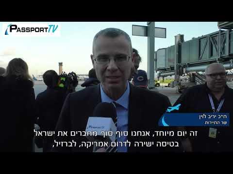 חברת התעופה LATAM נחתה לראשונה בישראל