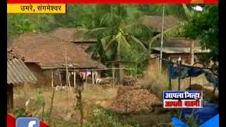umare-sangameshwar-corruption-paid-for-no-work-done