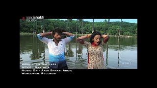 Tan Tan Kare | Akshara Singh HOT Video Song - Saathiya