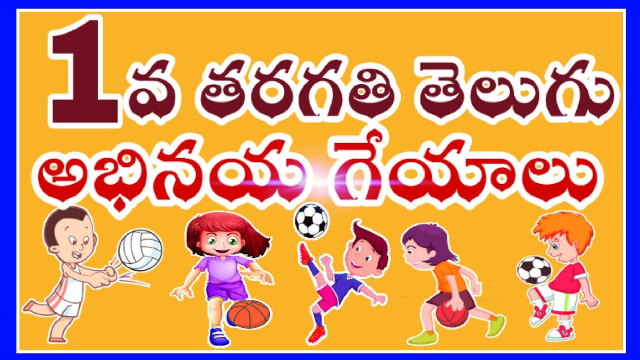 Amazon. Com: infobells telugu rhymes: appstore for android.