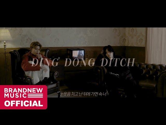 그리 (GREE) '벨튀 (Ding Dong Ditch) (Feat. 서사무엘, GA EUN(가은))' LIVE CLIP