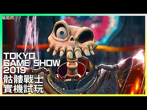 MediEvil: nuovo video gameplay dal Tokyo Game Show 2019