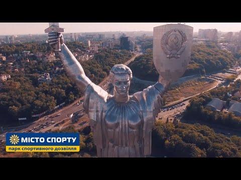 13 травня Вперше в Україні STRELKA м. Київ