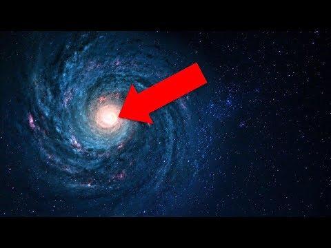 Что находится в ЦЕНТРЕ нашей галактики?
